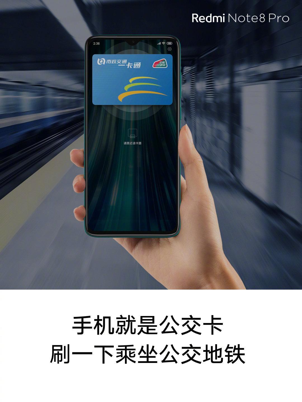 原创 Redmi Note8系列发布:999元起,千元四摄四代已来