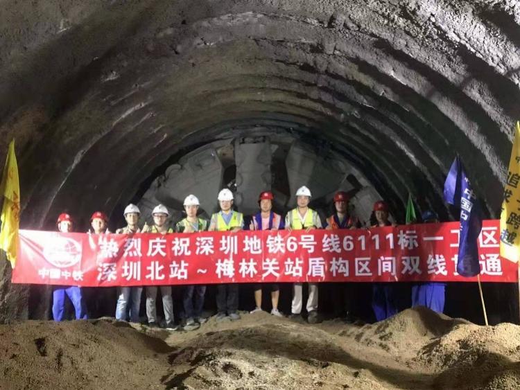 深圳明年年中光明通地铁!地铁6号线全线贯通