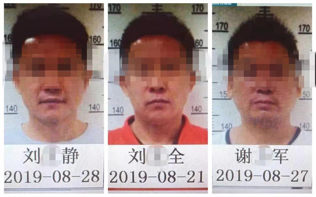 3名男子冒充燃气公司上门诈骗,非法获利5万余元