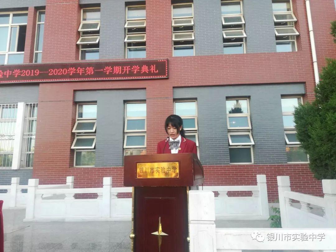 吉林市昌邑区第一实验中学教学楼基建维修工... _中国政府采购网