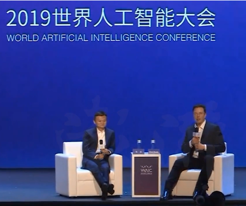 从火星移民到AI威胁论,马云、马斯克上海大侃人工智能