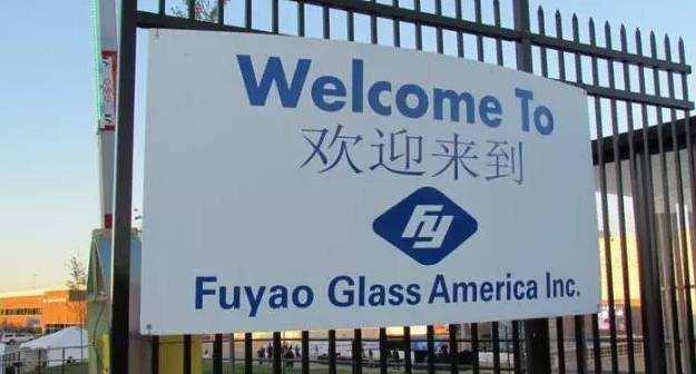 "<b>看完《美国工厂》,欢迎来到""现实世界""</b>"