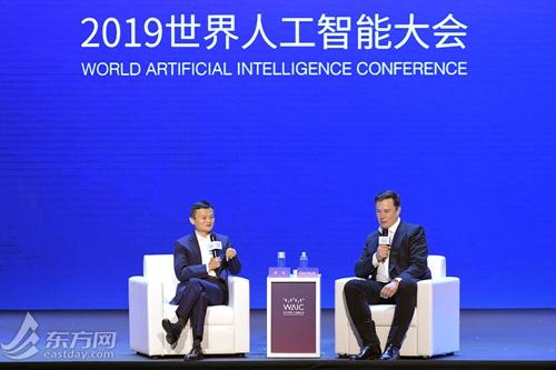 世界人工智能大年夜会揭幕,马云与马斯克展开对话
