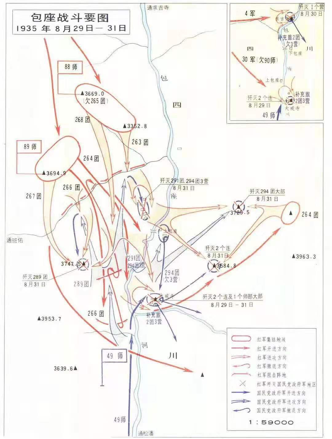 今日渤海网,[长征日志]19350829,星期四,乙亥年八月初一