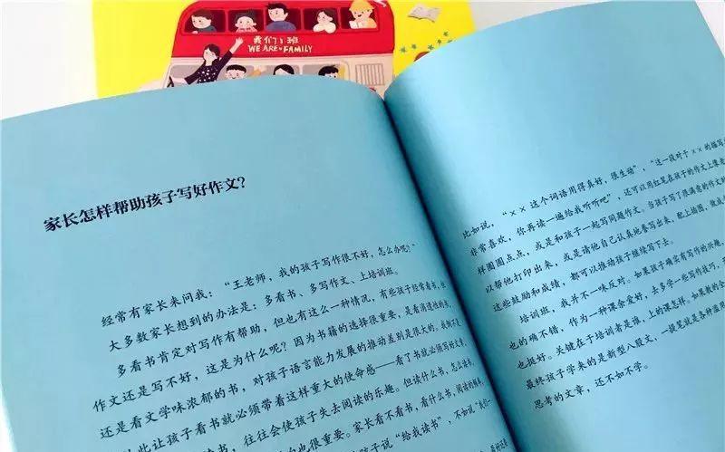 没有孩子的作文力,百万高中博名师文主语王悦微提高怎么办粉丝考上图片