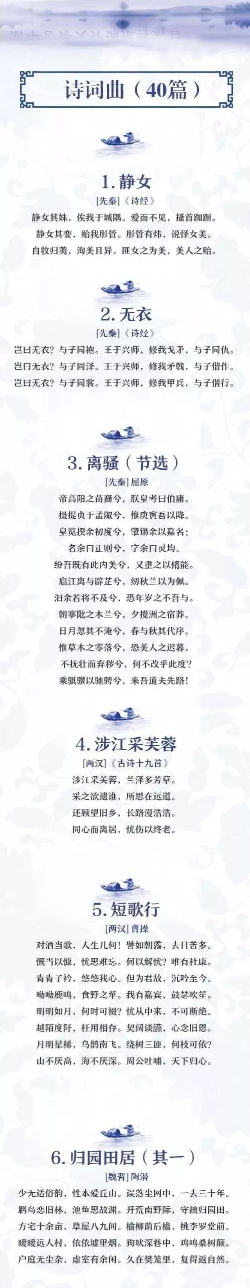 必看丨2019年秋季北京新高一使用新教材