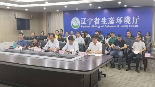 第二次全国污染源普查核查组来辽宁开展质量核查工作