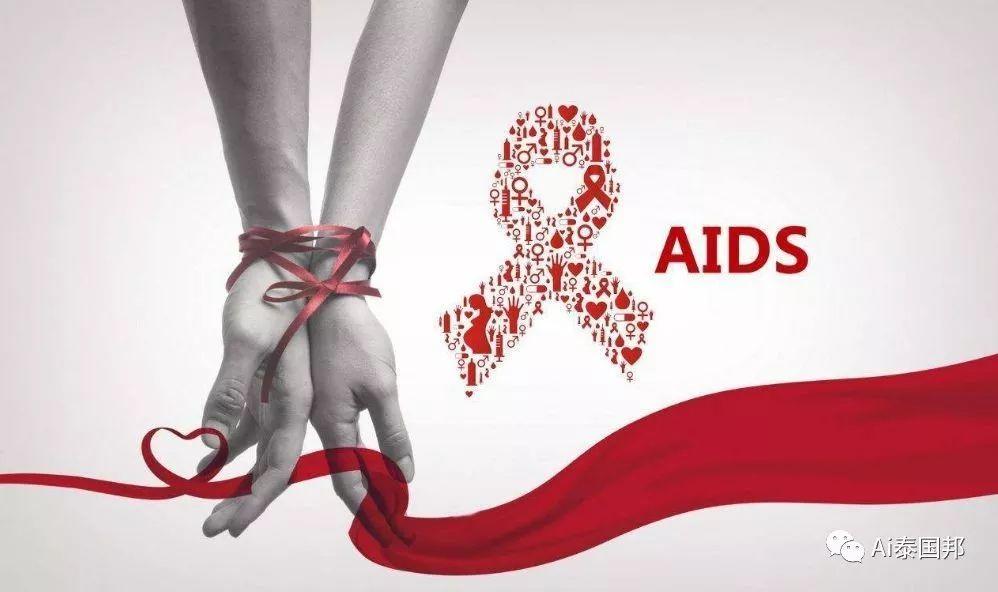 赴泰须警惕!曼谷共有7.75万HIV感染者,80%性传播感染