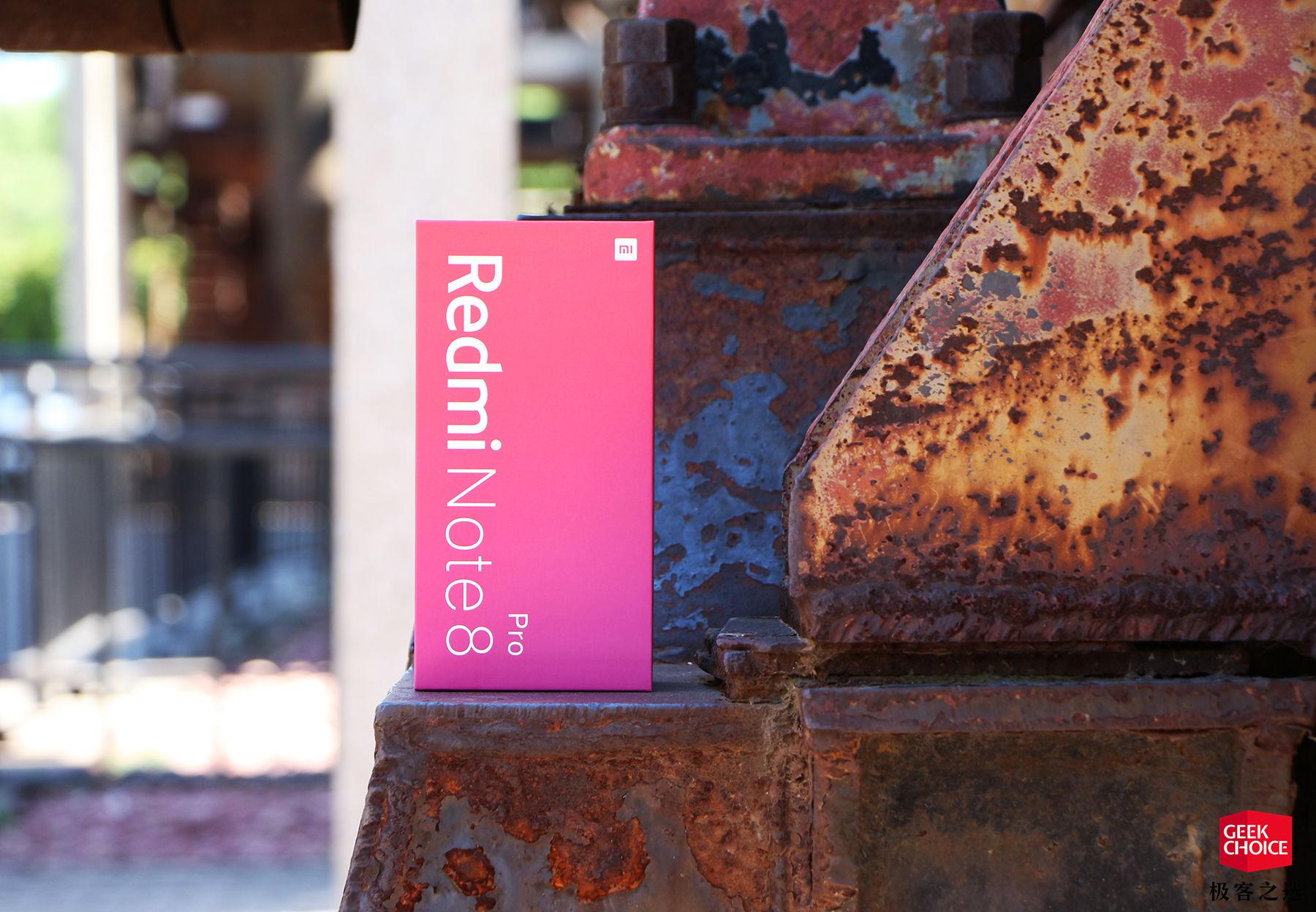 红米 Redmi Note 8 Pro 评测:带来 6400 万主摄,同时首发 MTK G90T 芯片
