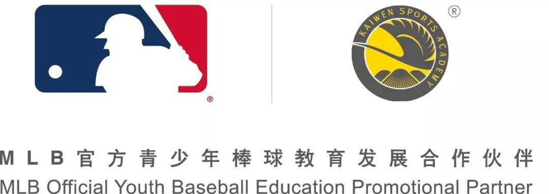 蓑羽鹤棒球队亮相MLB发展中心,凯文U12两球员被点招