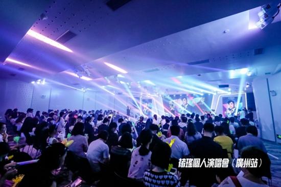 """""""致敬青春,拥抱世界""""褚瑶个人演唱会广州站圆满落幕"""