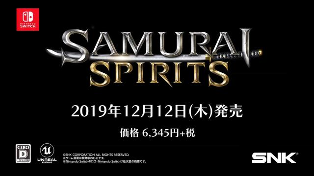 《侍魂晓》Switch版预告片公开游戏画面将保持60帧