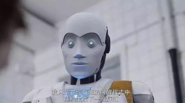被AI监控的孩子:我们的未来都被打上了马赛克