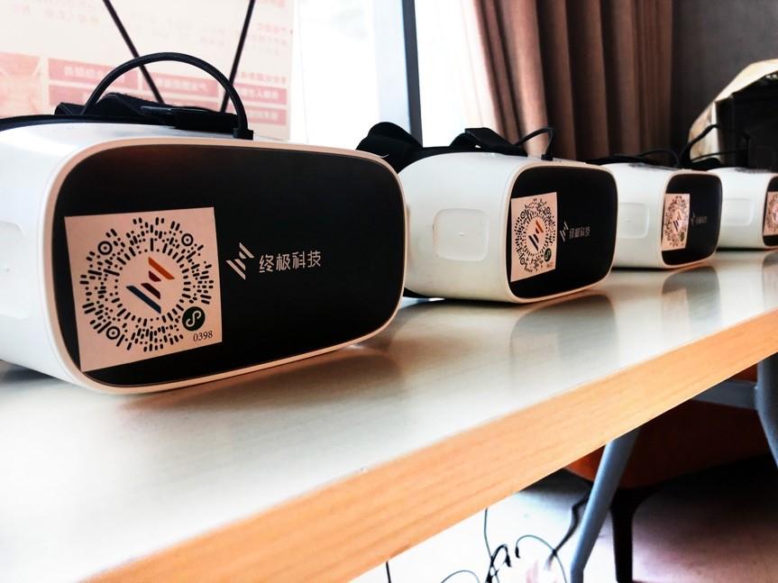大年夜朋VR连袂终究科技发布4G/5G直供电VR一体机,加快线下VR生长