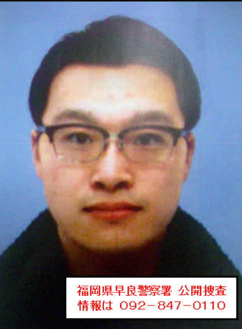 在日本多刀杀害中国留学生嫌疑人被逮捕,否认杀人!疑陷男女纠纷