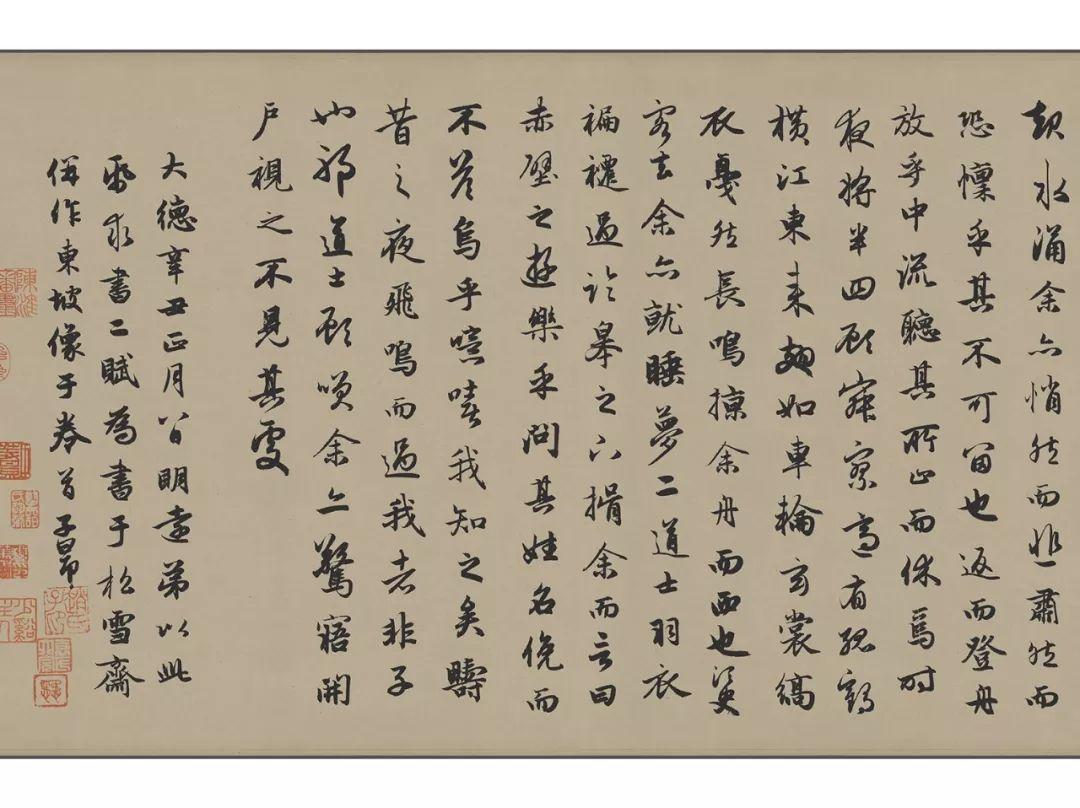 赵孟頫的行书巅峰《赤壁赋》取自苏轼的苏轼的千古名赋《前赤壁赋》以