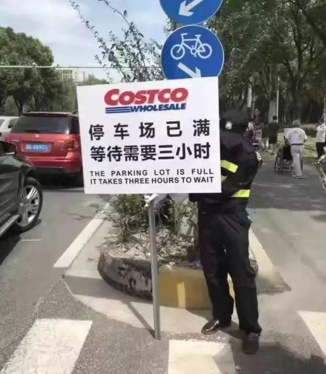 巴菲特谈Costco的秘密 揭开Costco是如何在2天内市值暴涨560亿