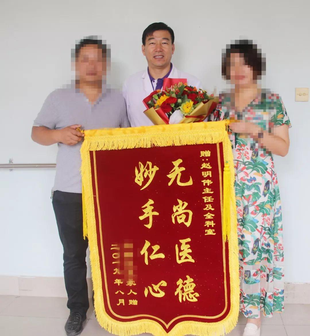 感恩,手术十年后男子和妻子一起送来鲜花和锦旗