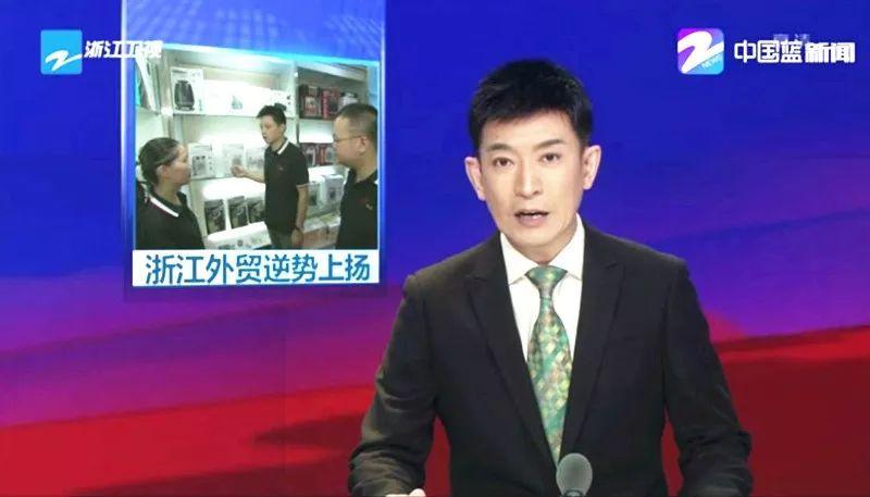 http://www.ningbofob.com/ningbofangchan/27875.html