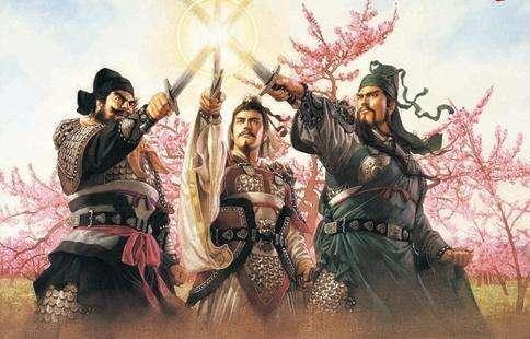 """刘关张""""桃园结义"""":中华文明尚义渊远流长的象征 文化观点 第2张"""
