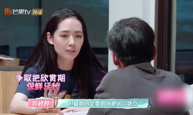 向太霸气称郭碧婷是最爱儿媳妇,向佐所有优缺点她都得照单全收