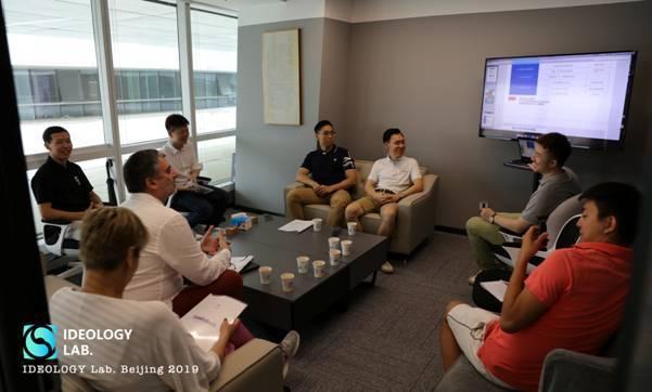 清北团队成立新型教育实验室 推动教育自主创新