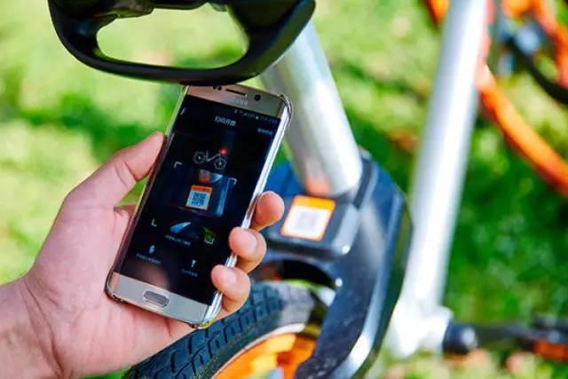 手机是如何解锁共享单车的?带你了解背后的原理