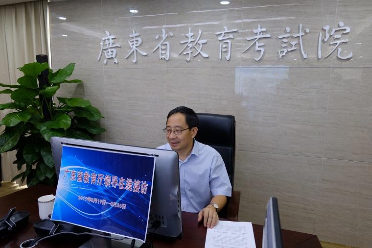 未来两年,广东高职院校还会继续扩招吗?