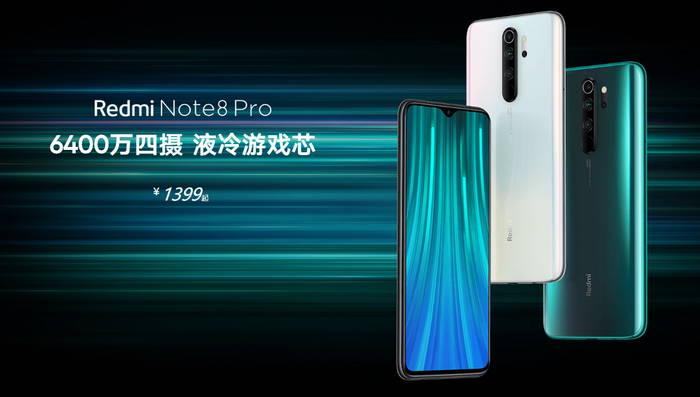 一图看懂红米Redmi Note 8 Pro:首发6400万+联发科G90T