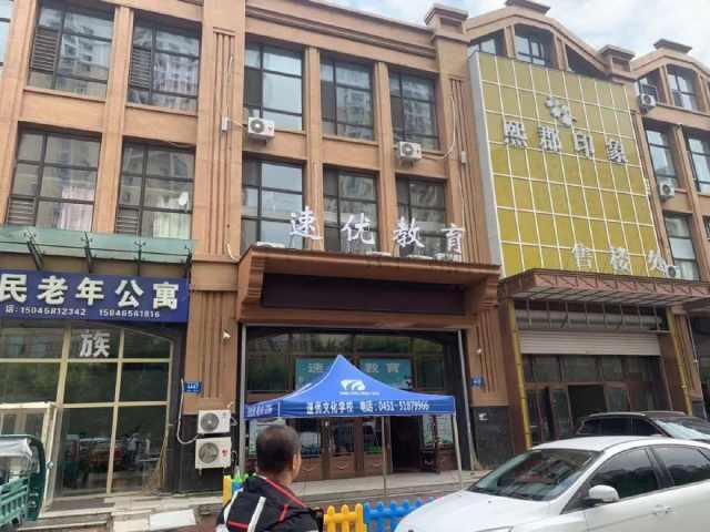 哈尔滨一女老师脚踹学生被拘留15天!涉事学校已关停!教育部门介入