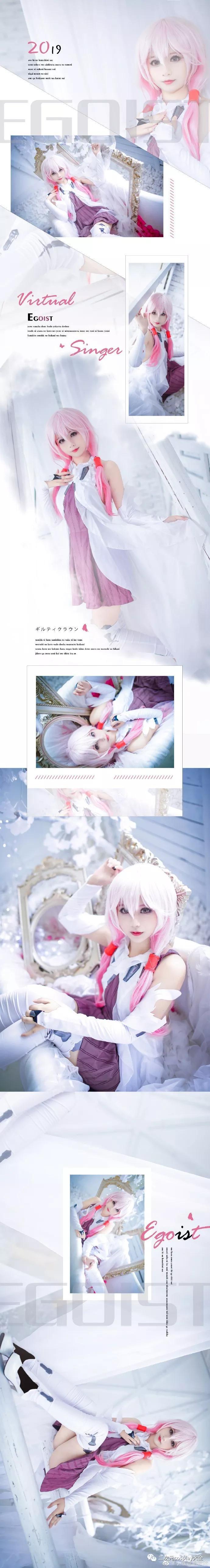 《罪恶王冠》楪祈,EGOIST精选辑封面,清新可爱的柔美女神