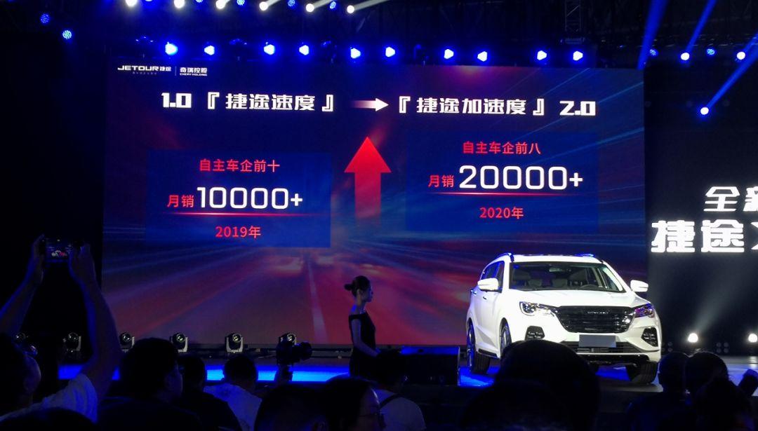 <b>1.5T 满足国Ⅵ排放,奇瑞全方位技术支持,捷途这款SUV仅6.99万起!</b>