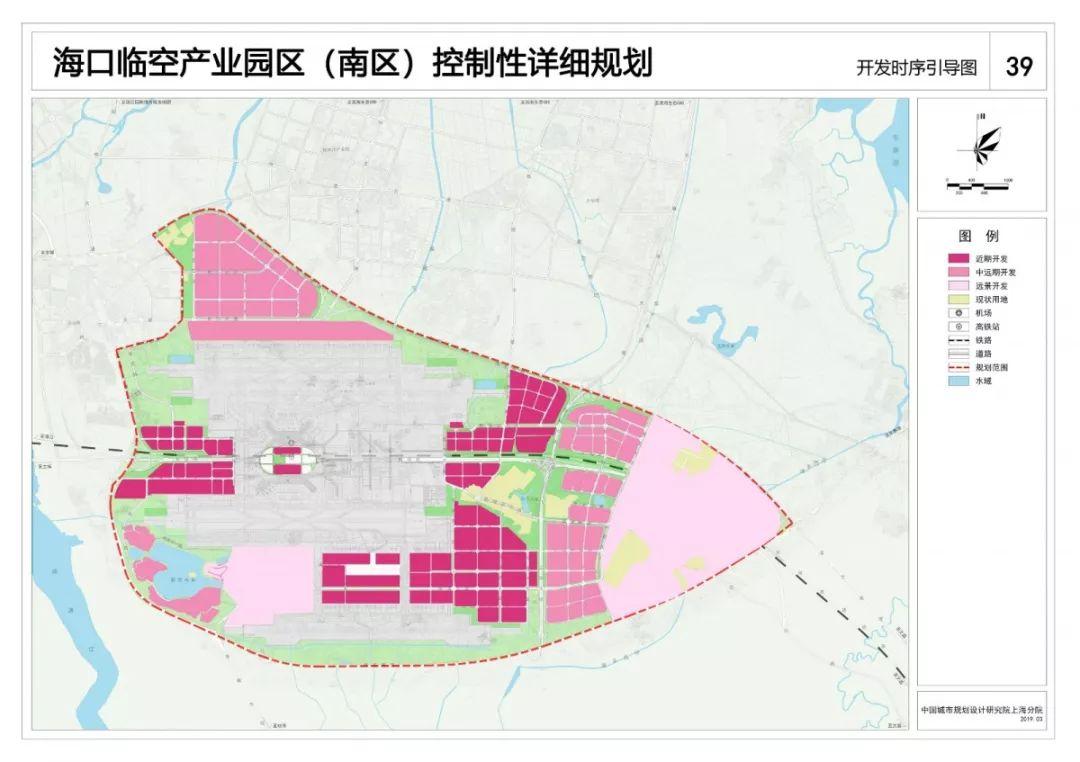 安康临空新区规划图