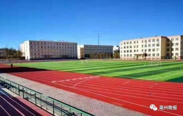 最全亳州新建学校规划出炉,你最期待哪个学校?