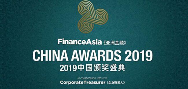 厉害!宝丰能源获国际权威金融杂志《亚洲金融》2019中国最佳IPO
