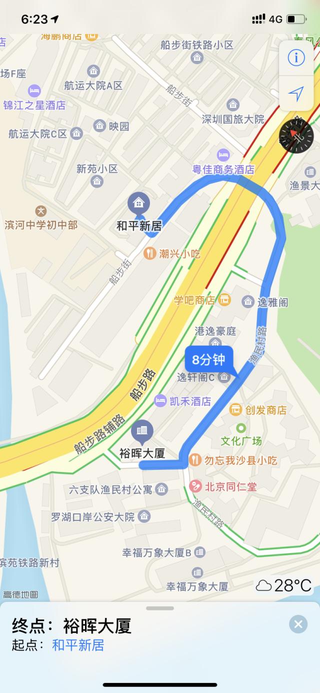 深圳倾斜楼房对面大厦发生晃动 仅步行8分钟路程