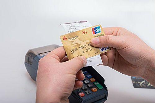 信用卡代还怎么样 君代凤还巢