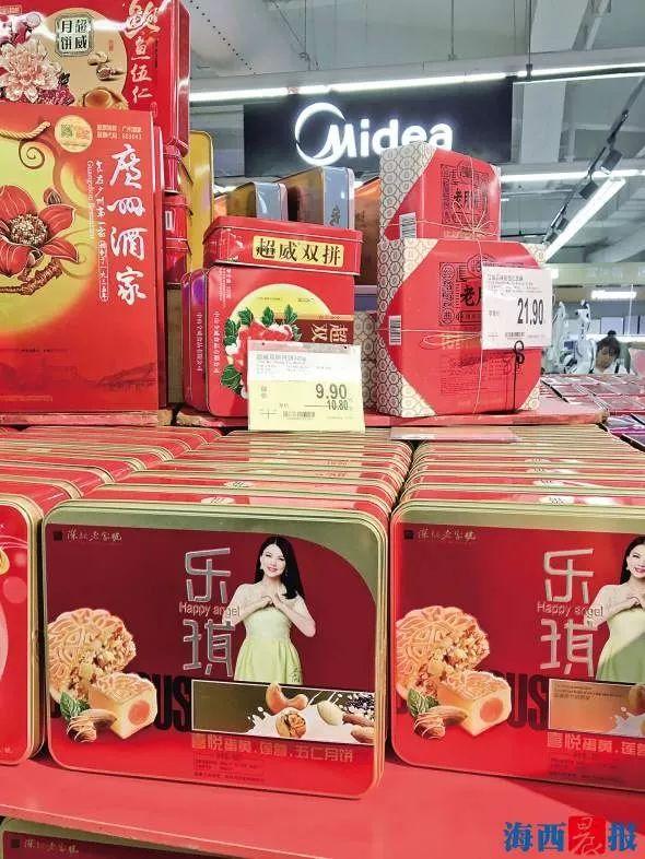 小龙虾遇上芝士、牛肉搭配藤椒……另类月饼上市,你会选吗?