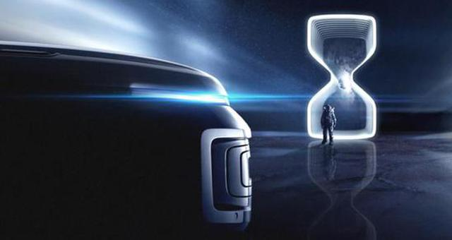 预计年内上市 吉利SX12预告图正式发布