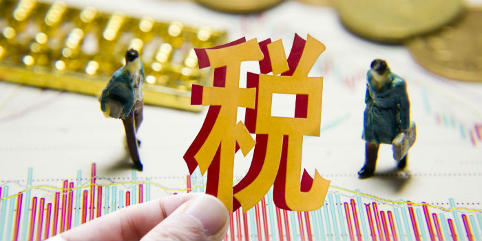 广东税务部门为大湾区建设提供这些办税便利