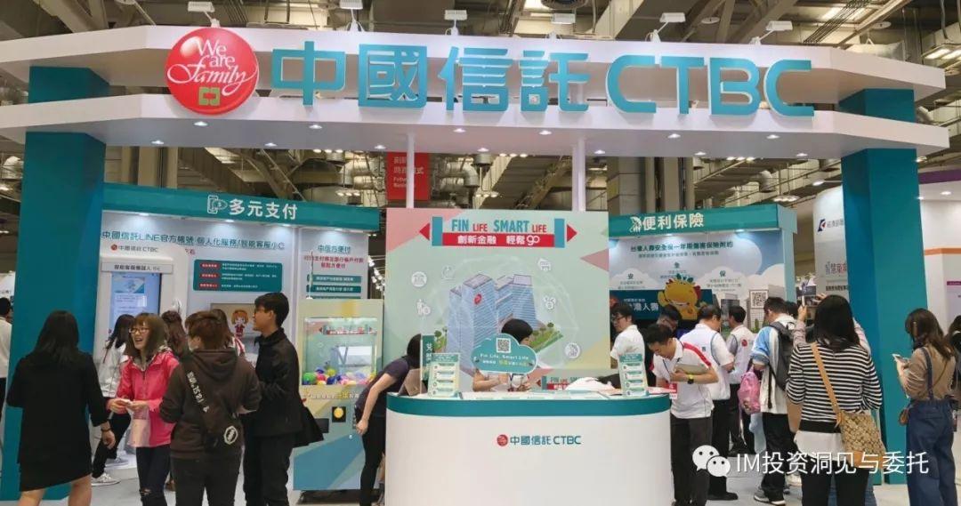 台湾中信拟设大陆合资控股券商