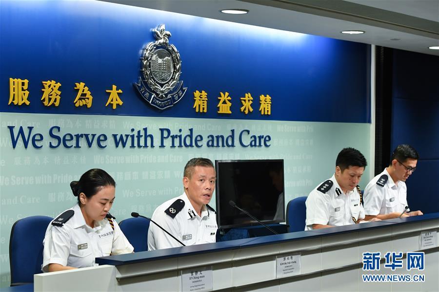 香港警方基于公共安全禁止8月31日港岛公众集会和游行