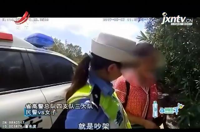 夫妻高速车上吵架 妻子被赶下车 民警找到时女子已伤心欲绝