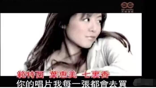 和李宇春一样都是昔日超女冠军,现在境遇却完全不同 作者: 来源:猫眼娱乐V