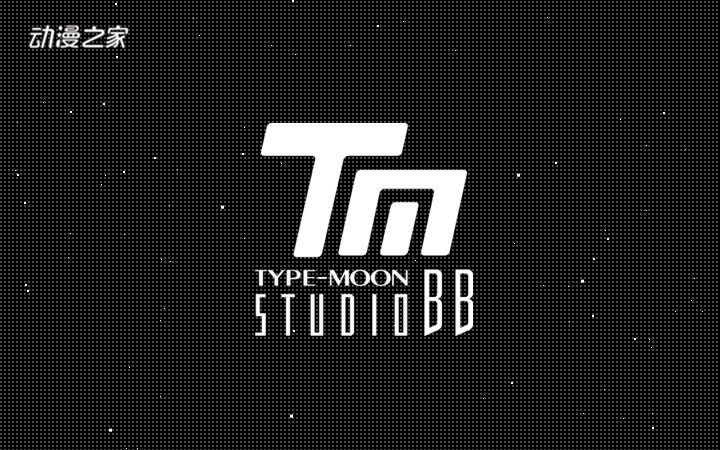 "TYPE-MOON宣布成立游戏开发工作室""studioBB"""