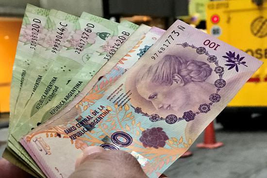 阿根廷债券价格下跌披索亦走贬 受债务重组计划打压