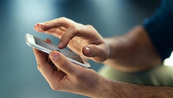 直通部委 中国网民规模8.54亿使用手机上网比例达99.1%第二轮首批中央环保督察已问责298人