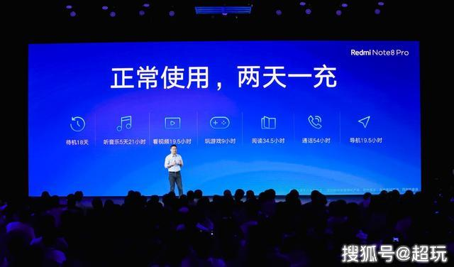 """1399元起,双首发!想要的设备都有了,红米Note8 Pro""""真喷鼻"""""""
