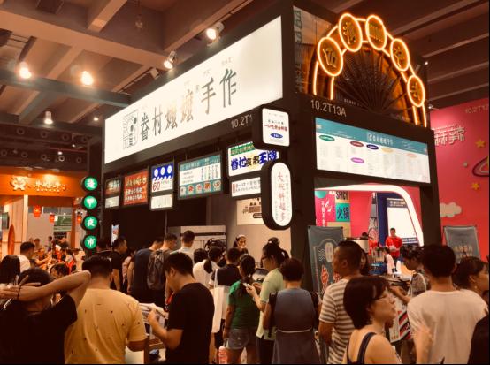 眷村嬷嬷手作在广州2019第七届CCH,与你开启一场美妙的邂逅之旅