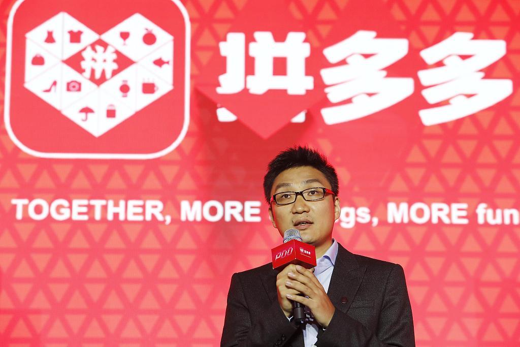 拼多多股价大涨市值逼近400亿美元,黄峥成中国互联网第三大富豪 | 钛快讯